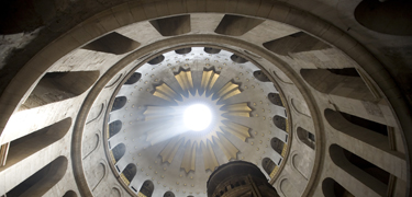 Rotunda of Church of the Holy Sepulchre, Jerusalem